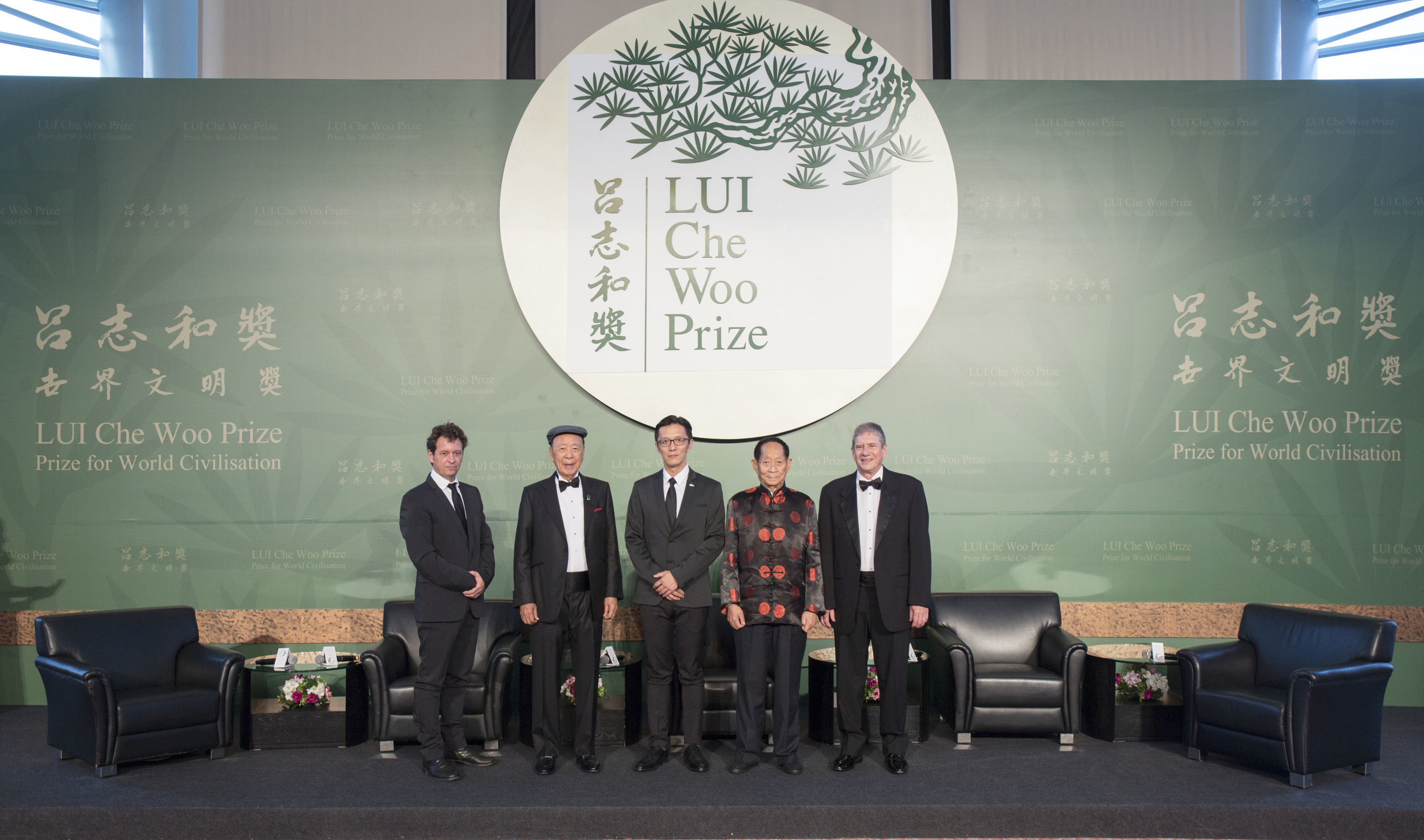 Chen Che Lui Che Woo Prize Prize For World Civilisation Inaugural Prize
