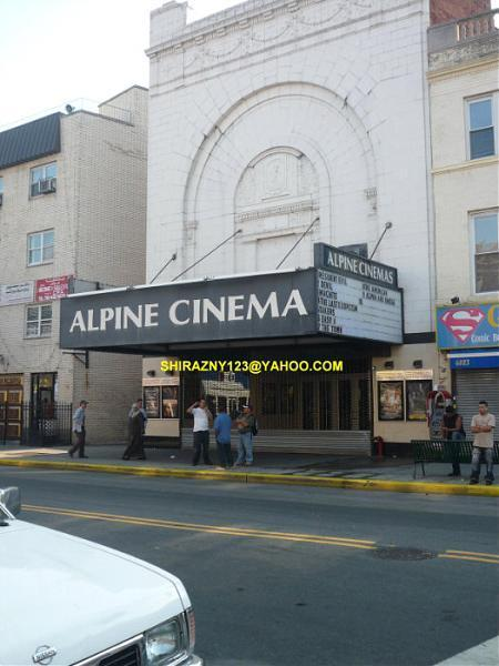 Regal Multiplex Bay Ridge Alpine Cinemas - New York City, New York