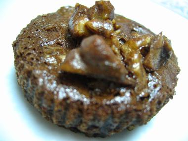choc walnut cupcake