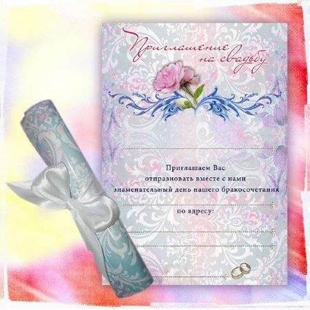 Wedding invitation download - free psd file PSD file free template