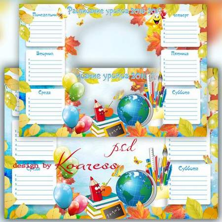 School Timetable with framework download - Photoshop free psd file