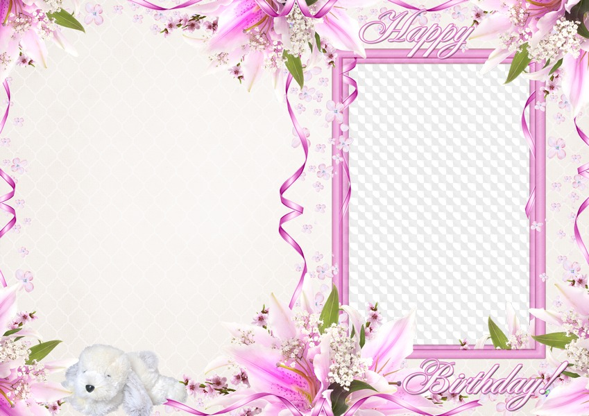 Greeting card with photo frame PSD