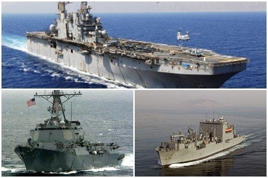 US SHIP