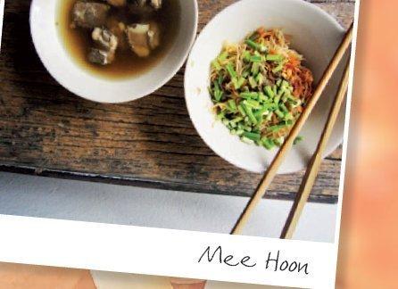 Mee Hoon
