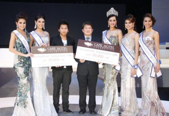 Miss Thailand World 2011