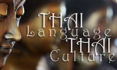 The Thai Language