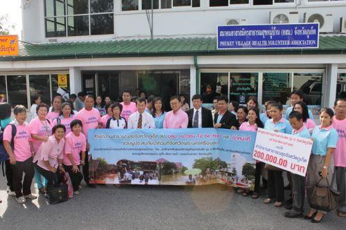 PPAO had donated to help flood victims at Ayutthaya