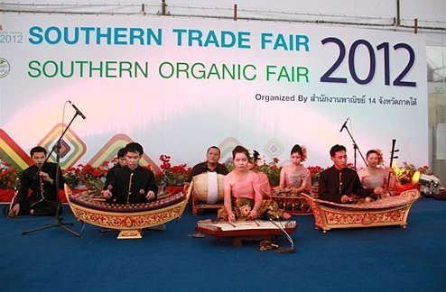 Phuket holds Southern Trade and Organic Fair 2012