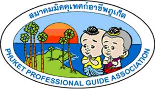Phuket to clamp down on illegal guides