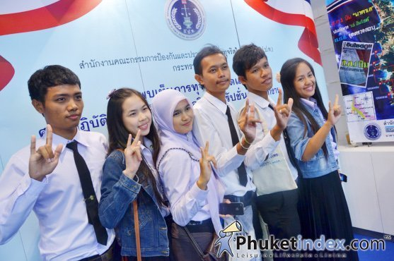 White-Hearted Government Officers Roadshow