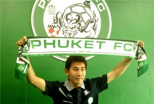 Phuket FC announced appointment of new coach