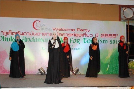 "Phuket's 'Phuket Andaman Halal for Tourism 2012"" project"