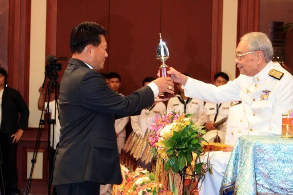 Phuket's Kata Group receives prestigious trophy and honorary blazer