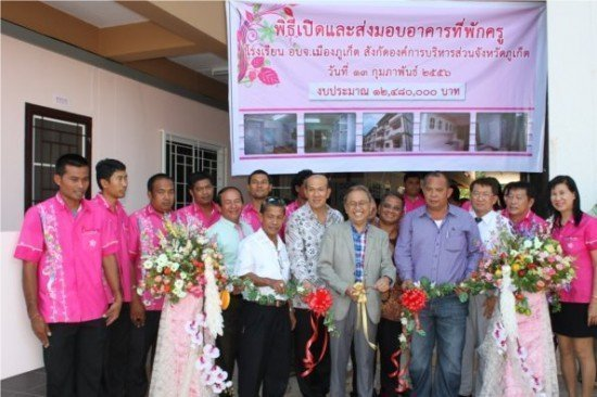 Phuket completes resident building of PPAO School