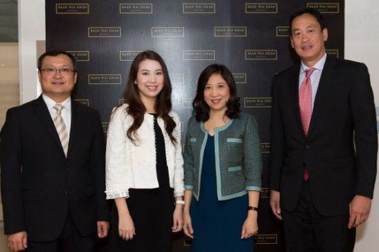 Sansiri Appoints Sales Agent for Phuket Development