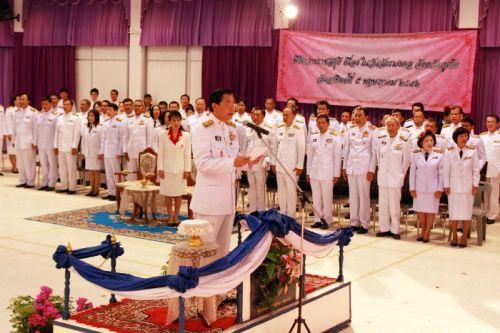 Phuket PAO celebrates Coronation Day 2013