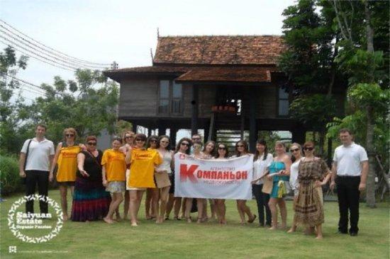 Phuket's Saiyuan Estate expand business to Russian market