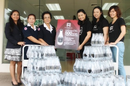 Phuket's Attitude Club supports World Blood Donor Day