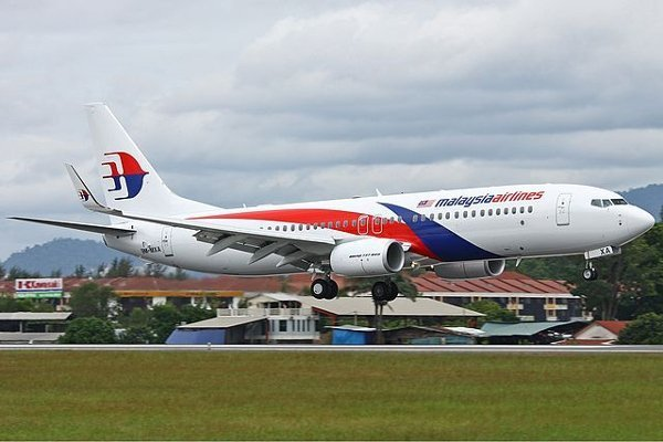 Malaysia Airlines to increase Phuket flights for Hari Raya Aidilfitri