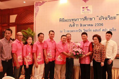Phuket PAO joins Finland's Phuket Honorary Consul Birthday Celebration