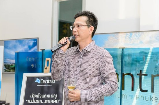 "Phuket's Centrio launches new ""Stress FREE"" campaign"