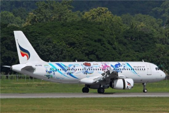 Bangkok Airways Unveils New Aircraft Livery