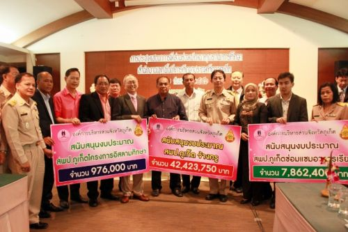 Phuket's Educational Quality Development Project