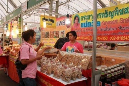 Phuket opens latest OTOP fair