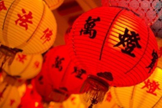 Chinese New Year Celebrations at Dusit Thani Phuket
