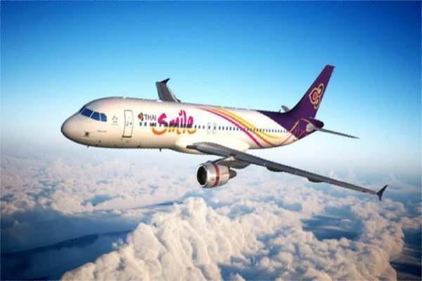THAI offers discounts on Phuket flights for Chinese New Year 2014