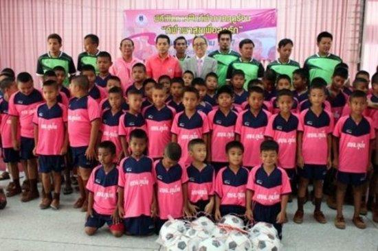 Phuket opens summer sports camp for school children