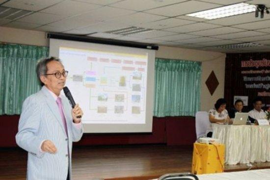 Phuket holds second Environmental Impact Assessment Meeting