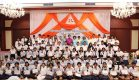 Kata Group President Gifts 'Achariya Fund' Scholarships for Employees' Children Who Excel
