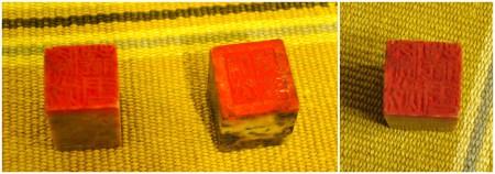 stamp_e589afe69cac