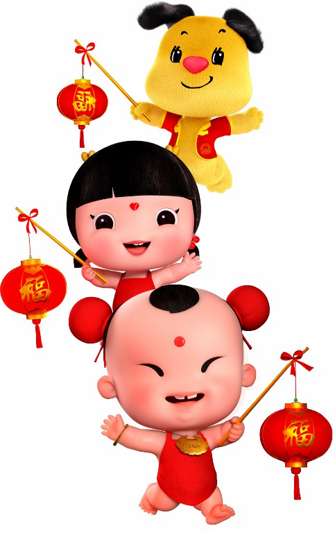 Children with lanterns in their hands \u2013 Happy Chinese New Year PNG