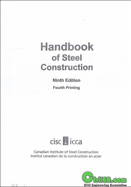 Aisc Steel Construction Manual Pdf Free Download