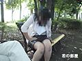 野外セルフ浣腸公園散歩・野外公園浣腸おむつお漏らし