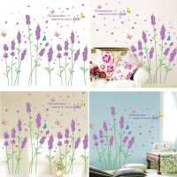 DIY Art Vinyl Quote Wall Stickers Removable Decal Mural ...