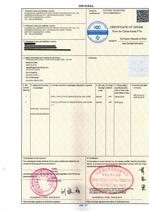 Certificate Of Origin Forms preferential certificate of origin - Certificate Of Origin Forms