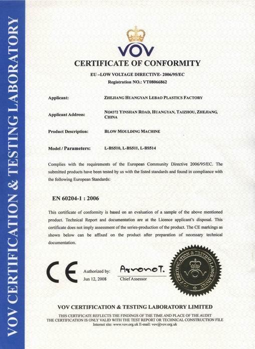 Certificate of conformity - Zhejiang Lebao Plastics Equipment Factory - certificate of compliance template