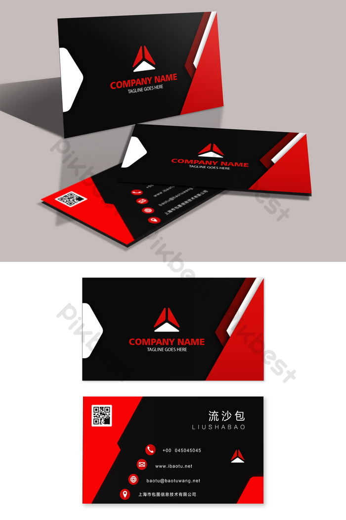 Invitation Card Template Psd Red Black Business Card Profile Design | Template Psd Free