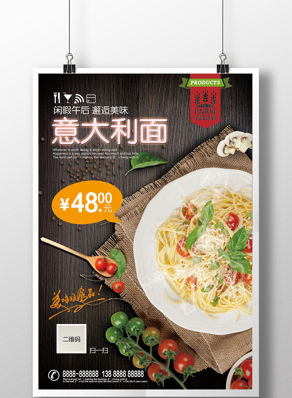 Poster Cuisine High End Atmosphere Stylish Restaurant Creative Pasta Poster