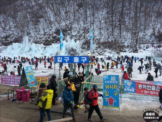 """""""韓國釣冰魚""""離首爾只要一個小時車程,搭地鐵就到─清平鱒魚冰魚節/청평얼음꽃 송어축제"""