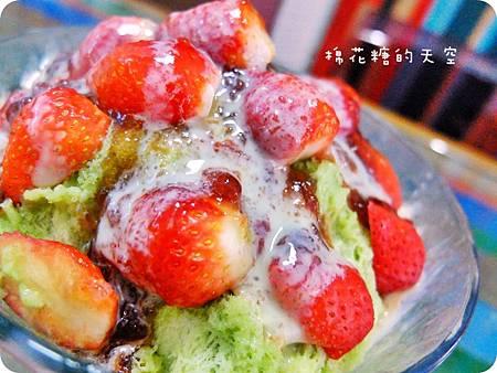 00草莓冰5.JPG