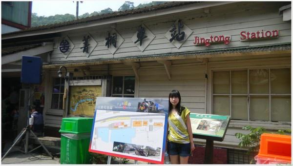 【►台北】平溪祈福基隆廟口之旅 ▲ 菁桐車站 ㈠