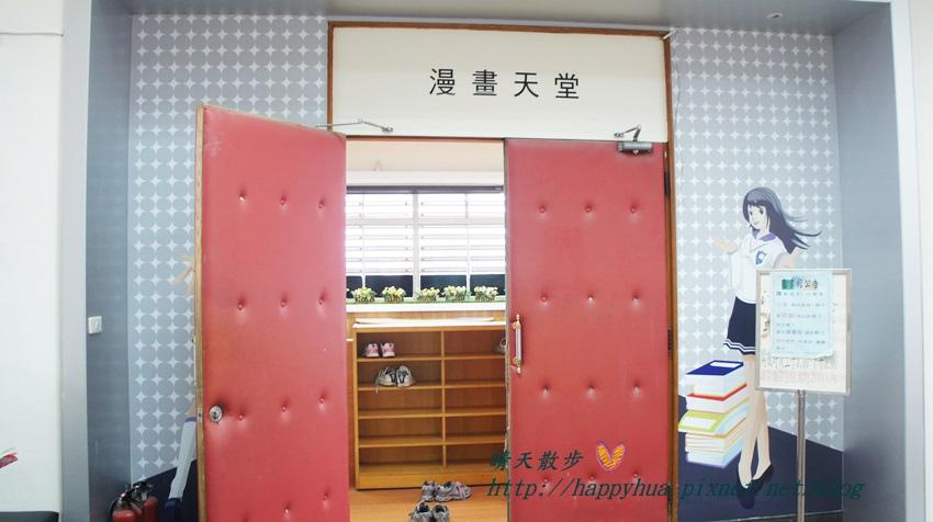 豐原圖書館三樓漫畫 (1).JPG