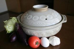 一期一會…關於愛的土鍋