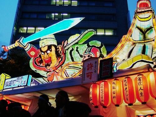 攝影師是恐嚇犯 日本東北落難記—Part1 青森睡魔祭