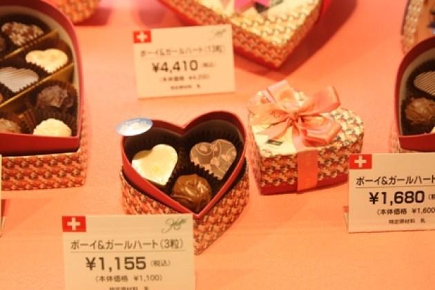 Love Always…我在東京的情人節