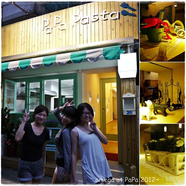 【作品】Pa Pa Pasta。餐廳佈置處女作,感情滿滿的日雜風